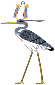 Often depicted as a heron, Bennu was an important avian deity in ancient Egypt and one of the symbols of Osiris. (Image: Jeff Dahl, Wikimedia Commons)