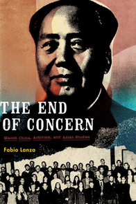 """The End of Concern"" traces the history of an unusual and often-overlooked moment in time."
