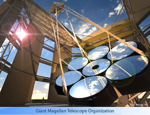 Artist's conception of the Giant Magellan Telescope