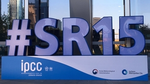 The IPCC report, known as SR15, examines the latest science on climate change and its impacts, and assesses the chances of keeping temperatures under 1.5 C global warming compared to 2 C.