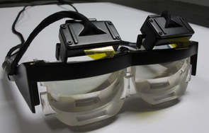 A prototype of the wearable display allows the researchers to test whether it can be used to help ALS patients, who can move only their eyes in the advanced stages of the disease, to communicate with others.