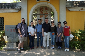 At Mount Jing Monastery with Professor Feng of Zhejiang University, UA professor Albert Welter and UA graduate students