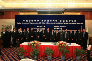 Officials from Jiangsu governments, the UA and the Nanjing American University Foundation at the signing ceremony.