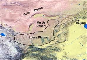 Map showing the location of China's Loess Plateau. (Credit: Paul Kapp/ UA Department of Geosciences)