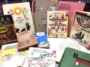 These Soviet-era texts are part of a donation from Brenda Frye and Sergey Cherkis of more than 300 children's books in Russian to the World Language collection at Worlds of Words.