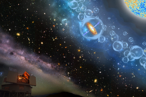 An artist's impression of the supermassive black hole residing in a mostly neutral universe, 690 million years after the Big Bang, at a time when the first galaxies were appearing. (Image: Robin Dienel, courtesy of the Carnegie Institution for Science)