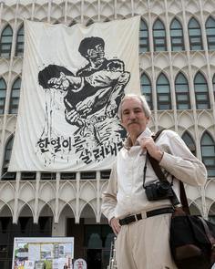 UA journalism professor Kim Newton in South Korea