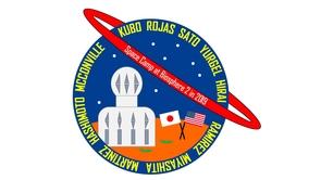 Space Camp at Biosphere 2 logo designed by Kyoto University students. (Courtesy: Takao Doi)