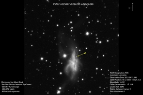 Adam Block's original discovery image shows the supernova as a tiny blip (arrow). (Photo: Adam Block/Mt. Lemmon SkyCenter)