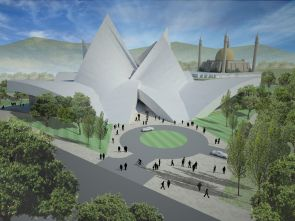"Brandon McBrien submitted his concept for an international cultural center to the 2010 Lyceum International Competition. Inspiration for the design was derived from the Nigerian national flower, the Costus Spectabilis, which is a yellow flower displayed on the coat of arms. ""In nature, a flower's main purpose is to attract the attention of pollinators, and the sculptural design of this project sets out to attract the attention of visitors, citizens and the world,"" McBrien said. (Photo credit: Brandon McBrien)"
