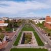 university of arizona mall