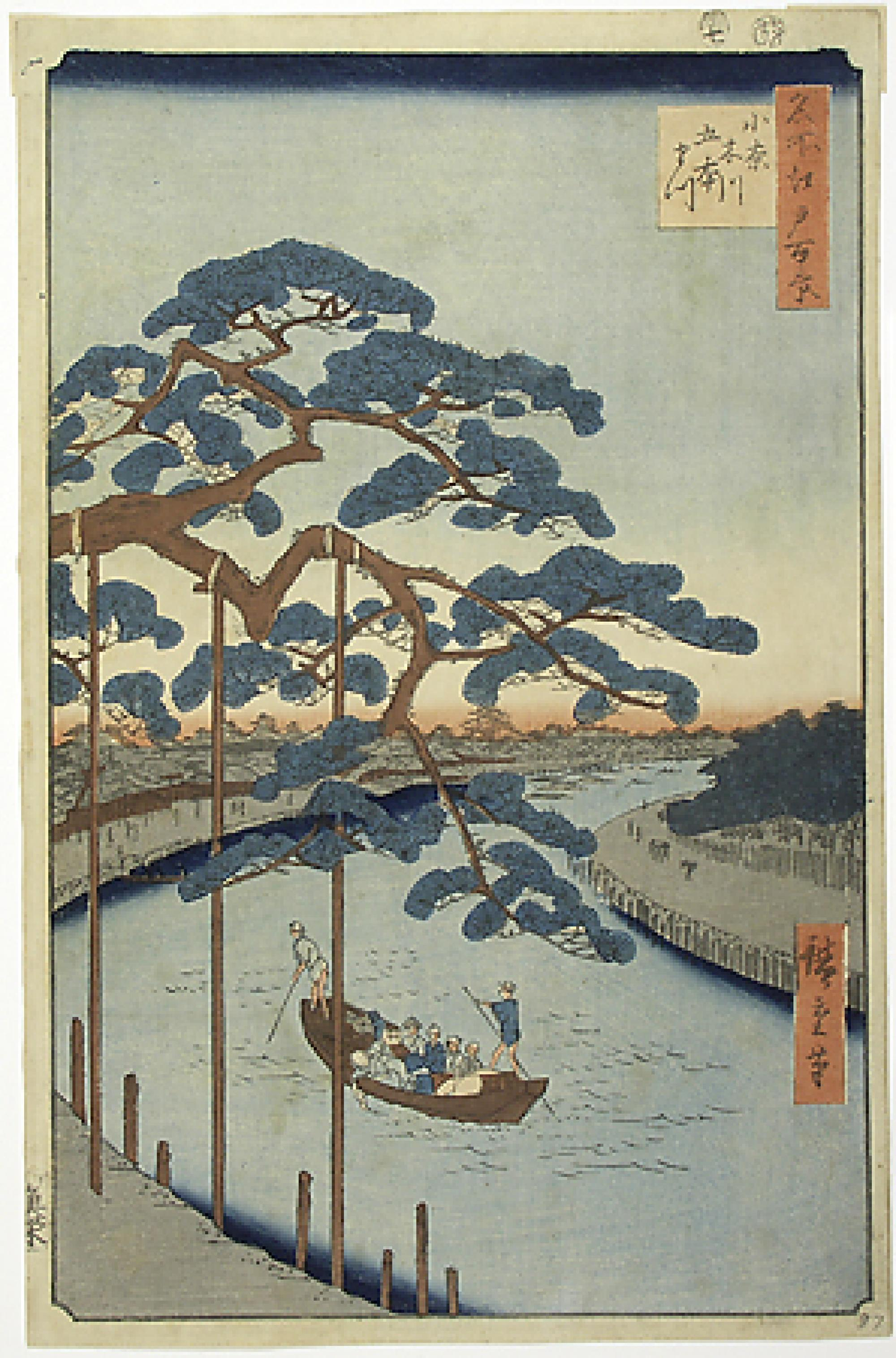 Utagawa Kunisada,  The Fifty Three Stations of the Tokaido: #21 Mariko, 1852. UA Museum of Art Collections: Museum purchase with funds provided by the Edward J. Gallagher, Jr. Memorial Fund.
