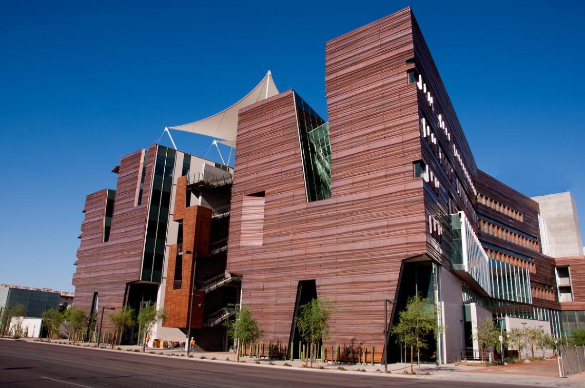 Health Sciences Education Building
